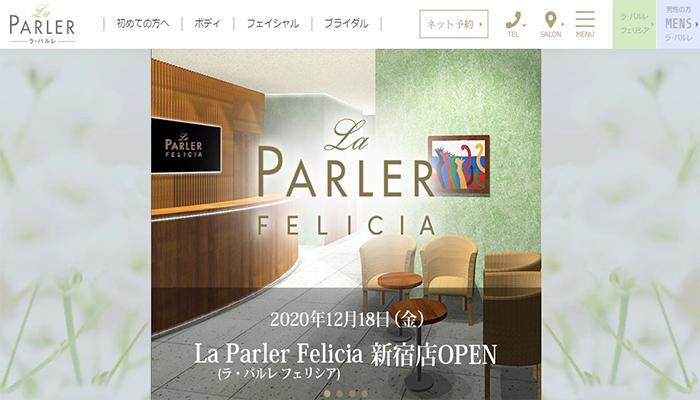 LA・PARLER(ラ・パルレ)富山店